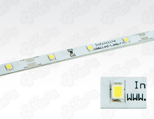 LED RIGID LINE 21 горизонтальная (8 мм)